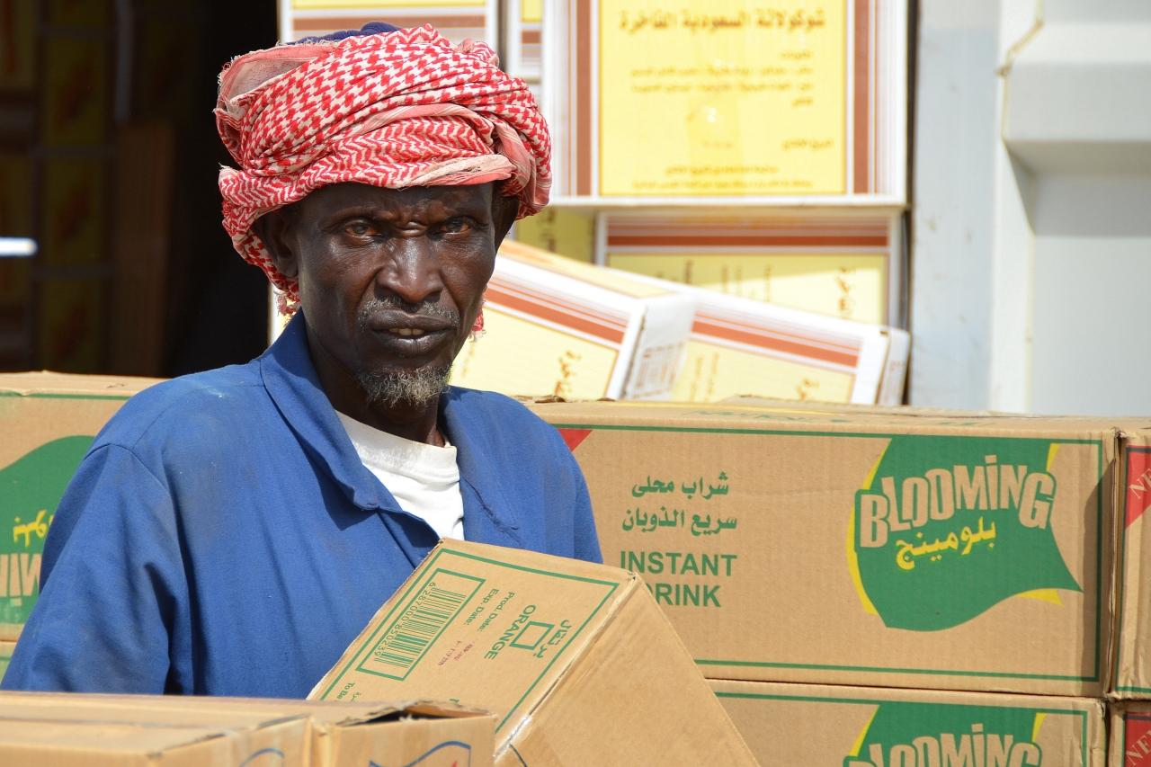 Khartoum Dry Port